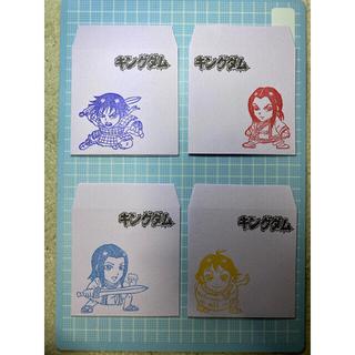 ましかく封筒 12枚(カード/レター/ラッピング)