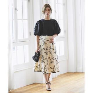 Drawer - SEVENTENツイード刺繍スカート