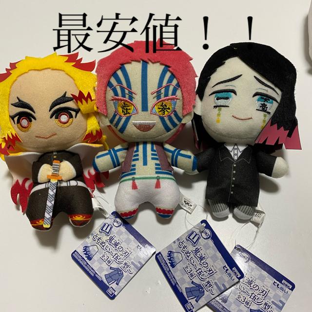 BANDAI(バンダイ)のタケハル様 専用 エンタメ/ホビーのおもちゃ/ぬいぐるみ(キャラクターグッズ)の商品写真