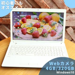 NEC - NEC⭐️WEBカメラ/4GB/320GB/新品マウス付