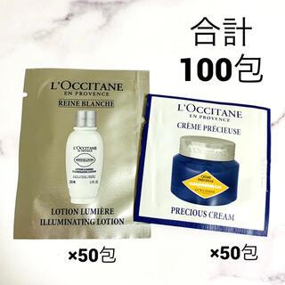 L'OCCITANE - 【新品 未開封】ロクシタン 化粧水 デイ&ナイトクリーム サンプル 試供品