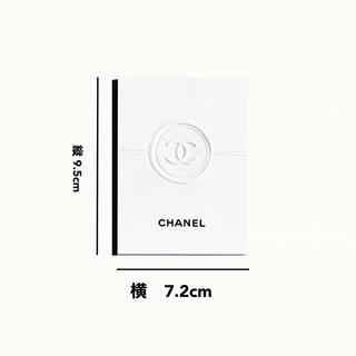 シャネル(CHANEL)のシャネル メモ帳 カード 50枚 非売品(ノート/メモ帳/ふせん)