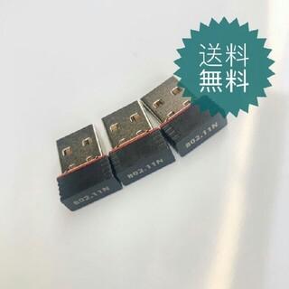 超小型USBWiFi子機 USB無線LAN wifi 受信機 3個セットXG(PC周辺機器)