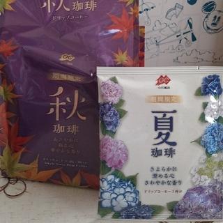 オガワコーヒー(小川珈琲)の【クリアホワイト様専用】小川珈琲セット 【19杯分】  (コーヒー)