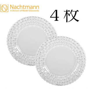 ナハトマン(Nachtmann)のNachtmann◆ナハトマン◆ダンシングスタープレート◆4枚◆23センチ(食器)