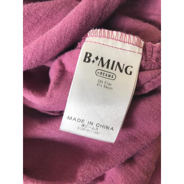 こどもビームス(コドモビームス)のBEAMS リネン混 オールインワン サイズ120 キッズ/ベビー/マタニティのキッズ服女の子用(90cm~)(パンツ/スパッツ)の商品写真