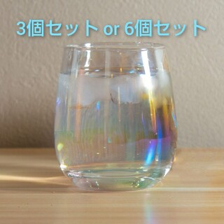 スリーコインズ(3COINS)のスリコ オーロラグラス(クリア) 3個セット(グラス/カップ)