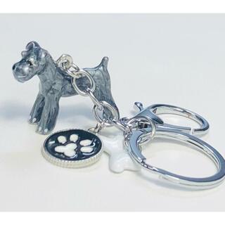 可愛い犬デザイン可愛い ♡ キーホルダー  dog  シュナウザー 小型犬