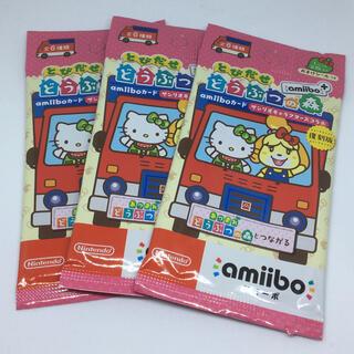 Nintendo Switch - amiiboカード どうぶつの森 サンリオ 3パック