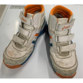 asics - アシックス安全靴 ハイカット