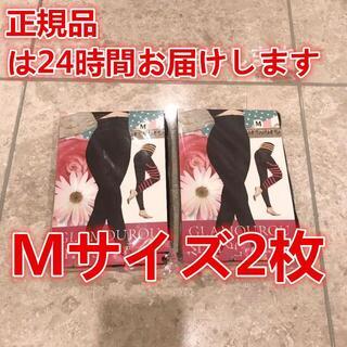 2枚セットMサイズ グラマラスパッツ(新品未開封)