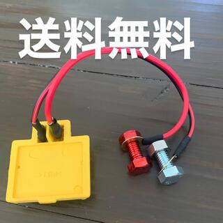 マキタ(Makita)の電動リール 魚群探知機 バッテリー マキタ(リール)