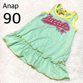 アナップ(ANAP)の【古着】アナップ子供服90ワンピース女の子ベビー服ANAP保育園グリーン春夏(ワンピース)