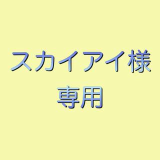 ピアノ楽譜8曲(ポピュラー)