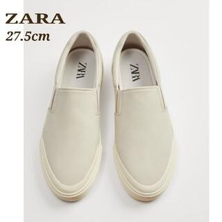 ザラ(ZARA)のZARA ザラ スリッポン メンズスニーカー グレー ホワイト 白 27.5cm(スリッポン/モカシン)