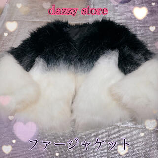 dazzy store