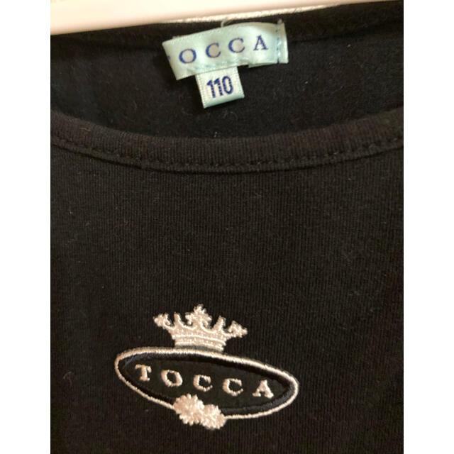 TOCCA(トッカ)のTOCCA Tシャツ キッズ/ベビー/マタニティのキッズ服女の子用(90cm~)(Tシャツ/カットソー)の商品写真