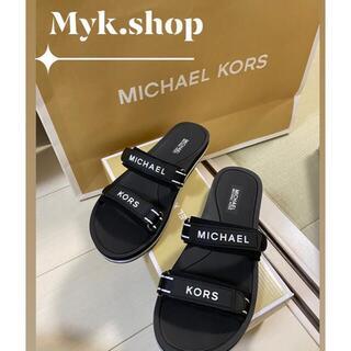 Michael Kors - 本日のみセール24cm\\Michael Kors\\ IRINA サンダル