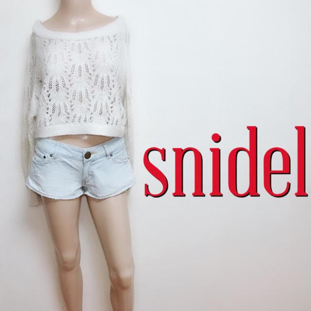 snidel(スナイデル)の爆安♪スナイデル ざっくり ゆる肩ニット♡エモダ マーキュリーデュオ レディースのトップス(ニット/セーター)の商品写真
