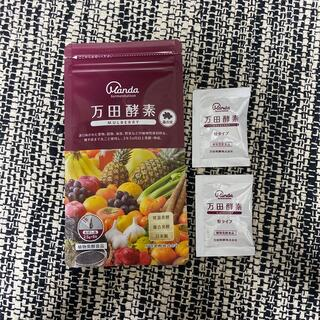Mulberry - 万田酵素 マルベリー お試しセット