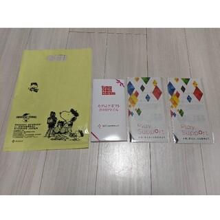 タカシマヤ(髙島屋)の値下げ 日本生命 カタログギフト マスクケース スヌーピー ビニール袋 セット(ショッピング)