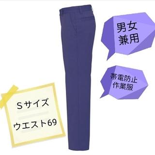 アイトス(AITOZ)のアイトスストレッチパンツ制電ツイル パープル紫 男女兼用S コスプレにも(その他)