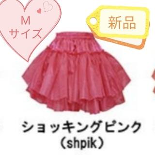 ボディライン(BODYLINE)のカラーパニエ Mサイズ ショッキングピンク コスプレ バウンドコーデに(衣装)