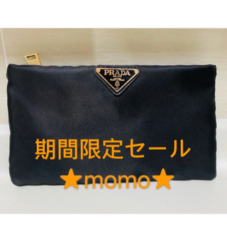 PRADA - ★PRADA★プラダ ポーチ  化粧ポーチ コスメポーチ ブラック 再入荷