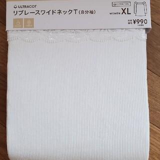ジーユー(GU)のウルトラコットリブレースワイドネックT(アンダーシャツ/防寒インナー)