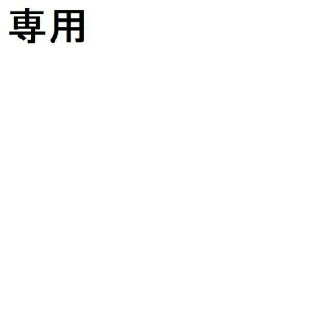 サク様専用 スマホ/家電/カメラのPC/タブレット(PCパーツ)の商品写真