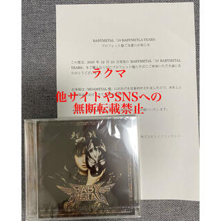 BABYMETAL MOAMETAL盤 プロフェット盤 アルバム