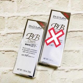 Dr.Ci Labo - 【新品】ドクターシーラボ  ホワイト 377 + N18 BBクリーム 1本