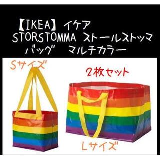 IKEA - 【IKEA】イケア STORSTOMMA ストールストッマ バッグ マルチカラー