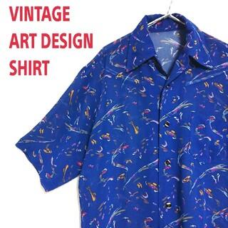 アートヴィンテージ(ART VINTAGE)の個性的 一点物 VINTAGE ビンテージ 総柄シャツ  ポリシャツ 古着(シャツ)