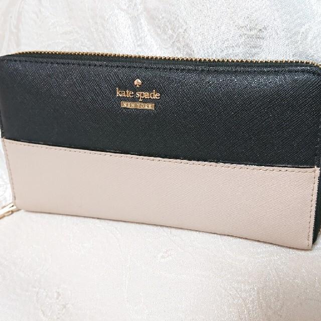 kate spade new york(ケイトスペードニューヨーク)のケイトスペード長財布♡美品 レディースのファッション小物(財布)の商品写真