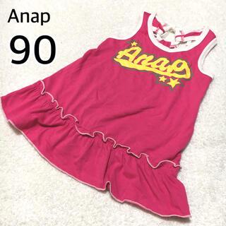 アナップ(ANAP)の【古着】ピンク女の子アナップ子供服90ベビー服ワンピース春服夏服ANAP保育園(ワンピース)