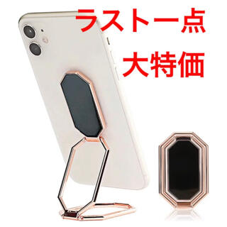 【最新型】スマホリング 携帯リング ホールドリング 折り畳み可 360°回転
