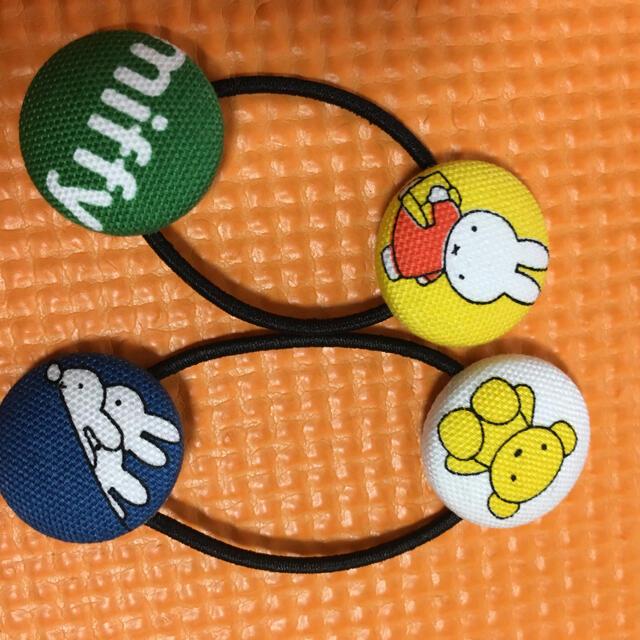 ミッフィ ヘアゴム くるみボタン アンパンマン  エンタメ/ホビーのおもちゃ/ぬいぐるみ(キャラクターグッズ)の商品写真