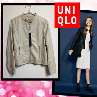 ユニクロ(UNIQLO)の新品UNIQLO♡ネオレザー シングル ジャケット(ライダースジャケット)
