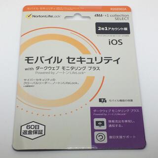 【新品】ノートン モバイル セキュリティ ダークウェブ モニタリング プラス