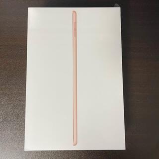iPad - 【新品未開封】 iPad mini 5 +保護ケース