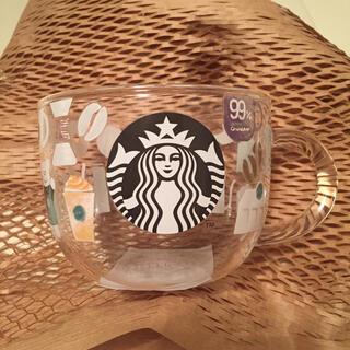 Starbucks Coffee - スタバ 新品未使用 25周年 耐熱グラスマグスターバックスルーツ355ml