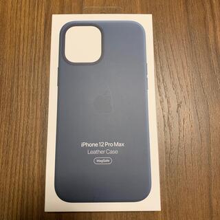 Apple - iPhone12 ProMax レザーケース MagSafe仕様 ①