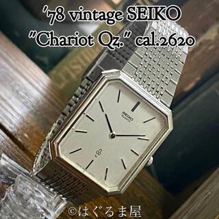 セイコー(SEIKO)の'78 vint. セイコー シャリオ クォーツ 角型 シルバーダイヤル 整備済(腕時計(アナログ))
