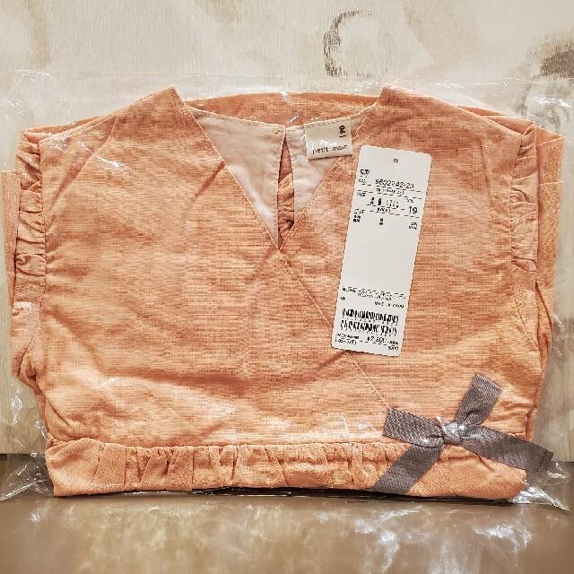 petit main(プティマイン)の【新品】プティマイン トップス チュニック 90 キッズ/ベビー/マタニティのキッズ服女の子用(90cm~)(Tシャツ/カットソー)の商品写真