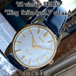 セイコー(SEIKO)の'68 vint. セイコー 44キングセイコー ADダイヤル OH済 美品(腕時計(アナログ))
