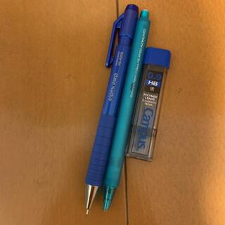 コクヨ(コクヨ)のKOKUYO 鉛筆シャープ 0.9mmセット(ペン/マーカー)