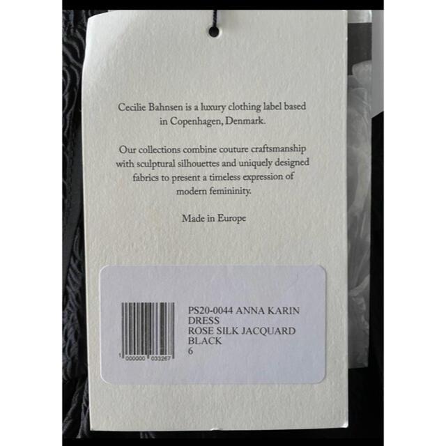 Drawer(ドゥロワー)のCECILIE BAHNSEN セシリーバンセン フローラルクロケ ワンピース レディースのワンピース(ロングワンピース/マキシワンピース)の商品写真