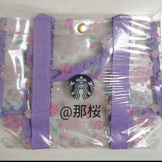 Starbucks Coffee(スターバックスコーヒー)の◇バッグのみ◇ スターバックス ティバーナアソート トートバック ビニールバッグ レディースのバッグ(トートバッグ)の商品写真