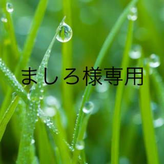 ニトリ(ニトリ)のニトリ 肘付 ストレッチ ソファカバー (ライズ GY 3人掛け用)(ソファカバー)